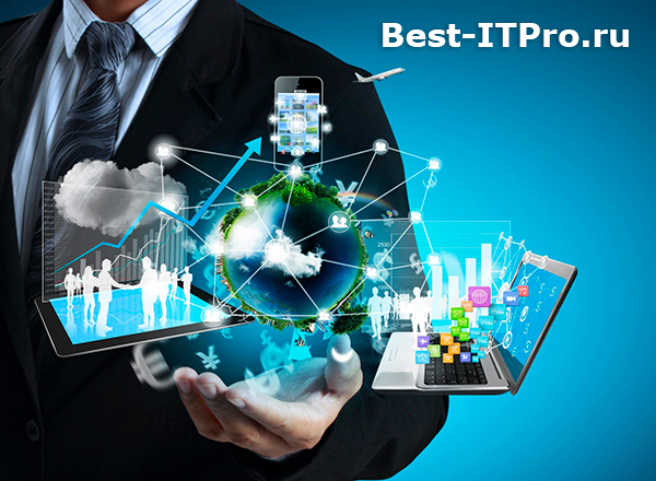 Best IT Pro company provides IT outsourcing services, IT consulting, IT security, creation and promotion of web sites, sale of licensed software, photo services. Moscow, Russia.