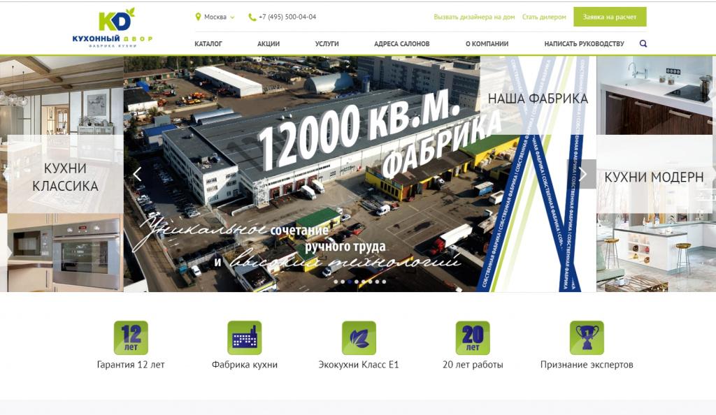 9437e33d00e Создание сайтов. Создать интернет магазин. Сколько стоит крупной сети. Сколько  стоит сопровождение сайта